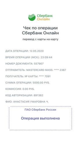 12.05.20